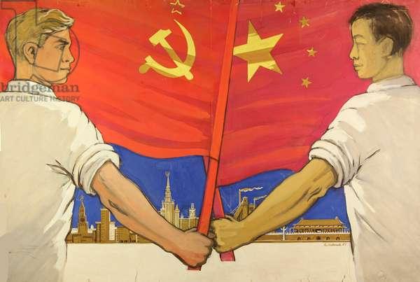 Soviet-Chinese Friendship, 1957 (gouache on paper)