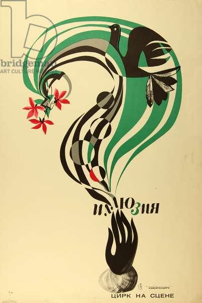 Illusion, 1972 (colour litho)