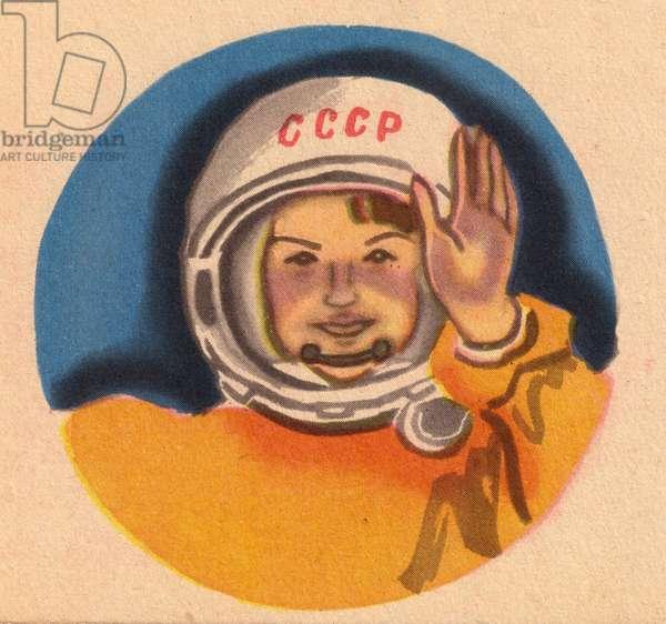 Valentina Tereshkova, 1964 (colour litho)