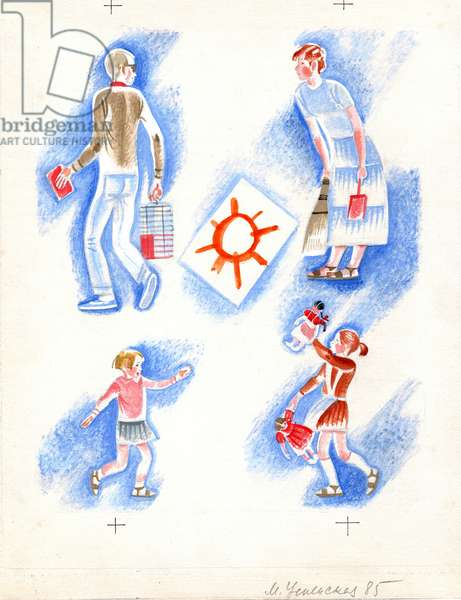 """Illustration from """"About the Girl Nastya and the Malicious Invisible Girl"""", Yury Vyazemsky, 1985 (gouache on paper)"""