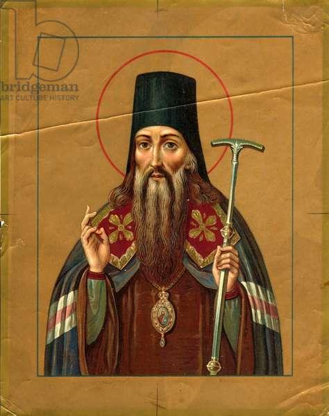 Saint, 1900s (colour litho)