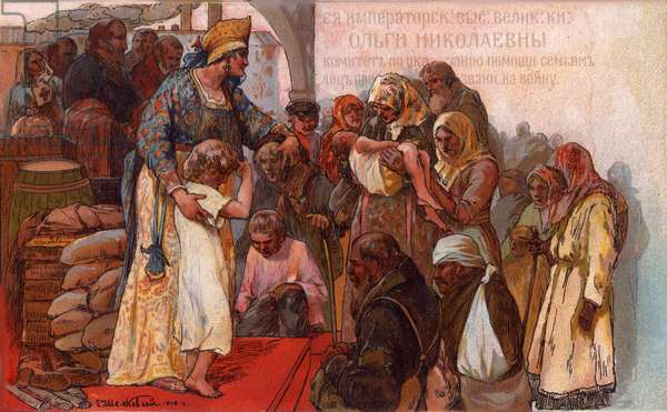 Scene of hardship, 1900s (colour litho)