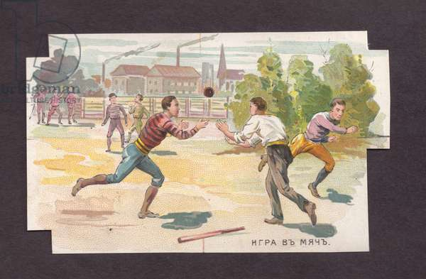 """Label for Chocolate Bar """"Sports and Games"""", Ball Playing, 1900s (colour litho)"""