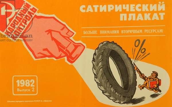 Satire colour lithos, 1982 (colour litho)