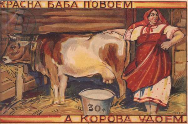 We Glorybind our Female Workers - and we Milk Our Cows, 1920s (colour litho)