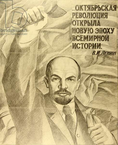 The October Revolution Started a New Era in World History, 1982 (pencil on paper)