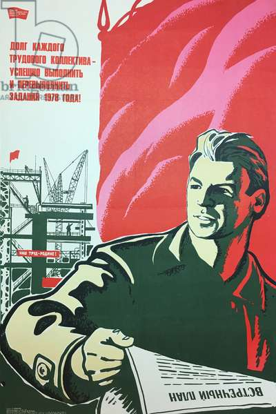 It is the Duty of Every Working Man to Fulfill and Over Fulfill the Plans for 1978, 1978 (colour litho)