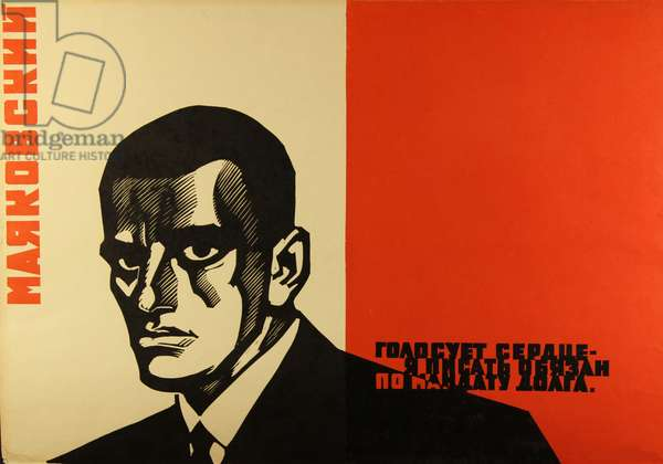 The Heart Is Voting……, 1968 (linocut)