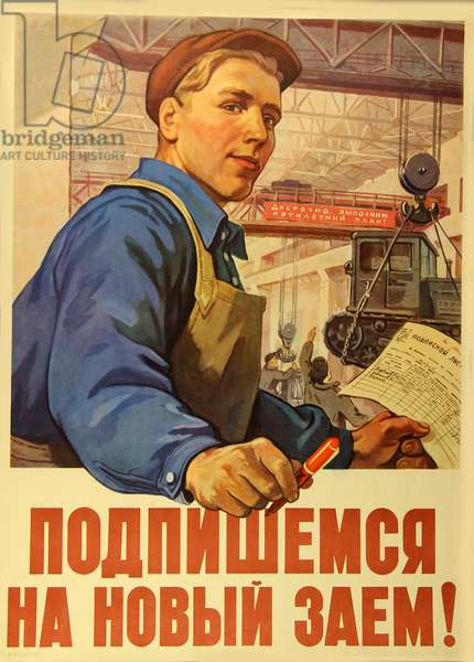 Let Us Sign Up for a New Loan!, 1955 (colour litho)