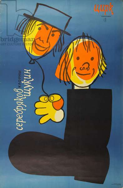 Circus Clowns Schukin and Serebryakov, 1966 (colour litho)