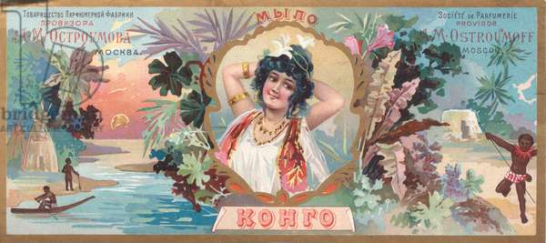 Congo Soap from the Perfume Plant of A.M. Ostroumov, Moscow, 1900s (colour litho)