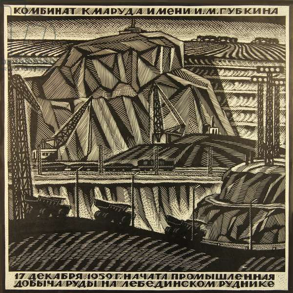 The Gubkin Mine. In 1959 the Lebidinsky Ore Went into Production, 1980 (linocut)
