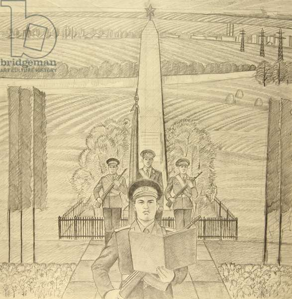 Oath to the Motherland, 1975 (pencil on paper)