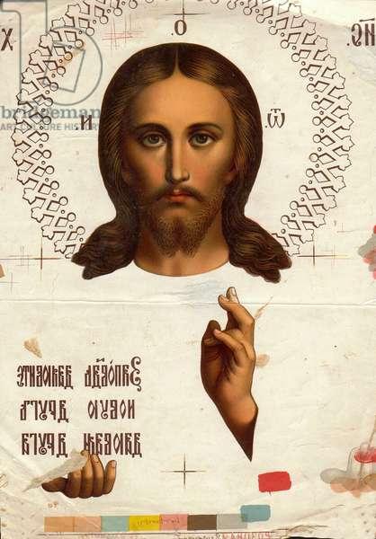Jesus, 1900s (colour litho)