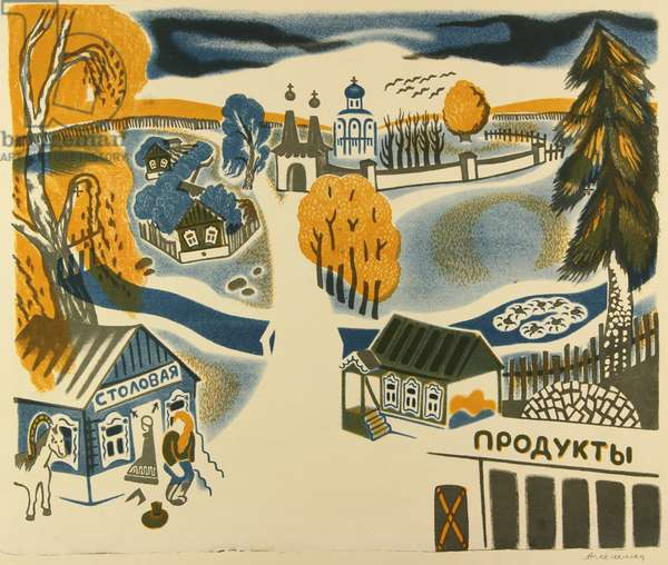 Town of Ferapontova. The Red Road, 1977 (colour litho)