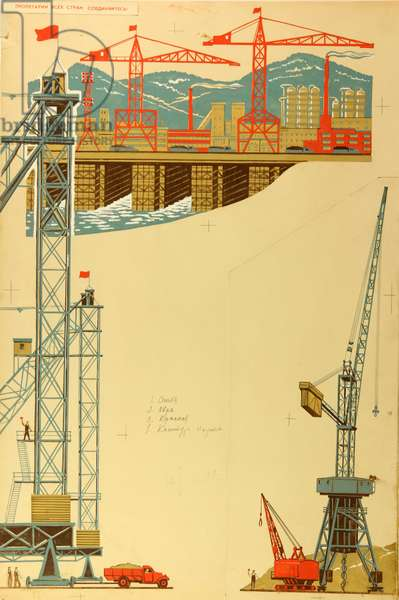 Hydro-Electric Power Plant, 1960s (gouache on paper)