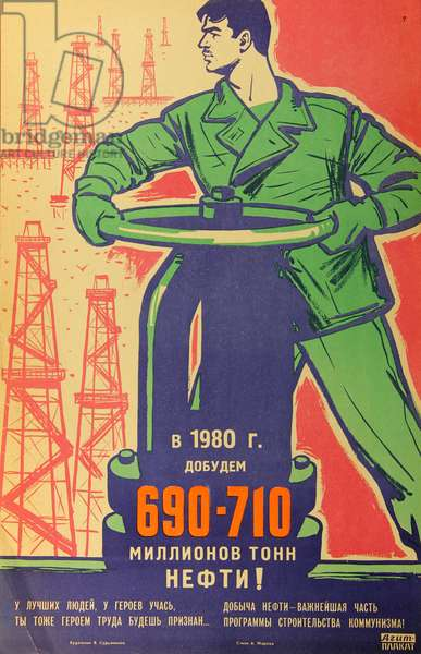 Strong Growth in Oil Production, 1962 (colour litho)