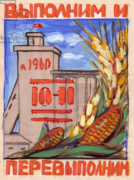 By 1960 we will Fulfill and Over-fulfill the Five-Year Plan for Maize, 1955 (gouache on paper)
