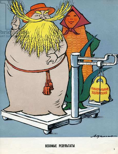Weighty Results, 1964 (colour litho)