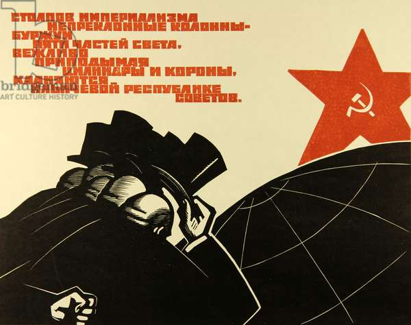 """Illustration from Vladimir Mayakovsky's poem: """"Vladimir Ilyich Lenin"""", 1968 (linocut)"""