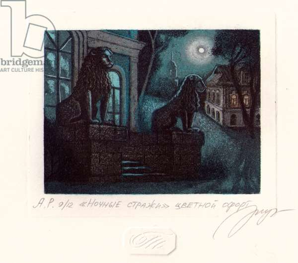 Night Guards, 2001 (colour etching)