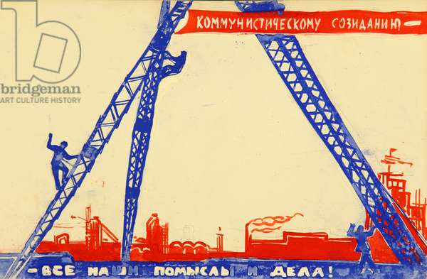We Shall Give All Our Thoughts and Action to the Communist Constructive Endeavour!, 1966 (gouache on paper)
