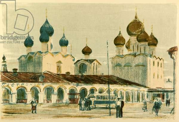 Rostov Veliky, 1964 (litho)