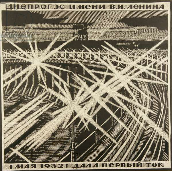 The Dnepr Hydropower Plant named after Lenin, c.1970s (linocut)