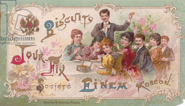 Biscuits Jour Fix, Societe Einem Moscou, 1896 (colour litho)