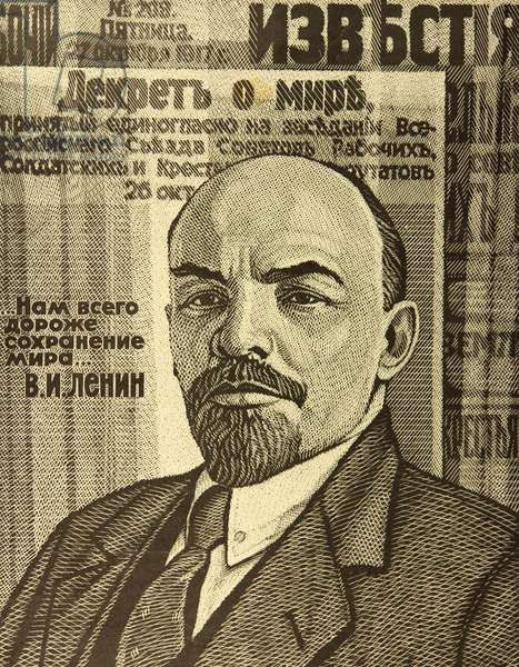 Vladimir Ilich Lenin. The Decree On Peace, 1990 (colour litho)