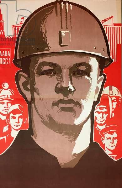 Hail the Communist Party, 1978 (colour litho)