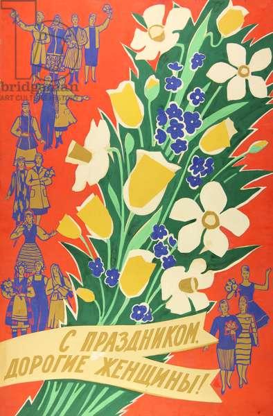 We Congratulate You, Dear Women!, 1965 (gouache on paper)