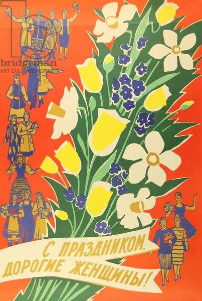 We Congratulate You, Dear Women!, 1965 (colour litho)