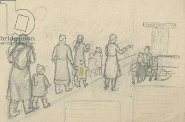 Kindergarten, 1930s (pencil on paper)