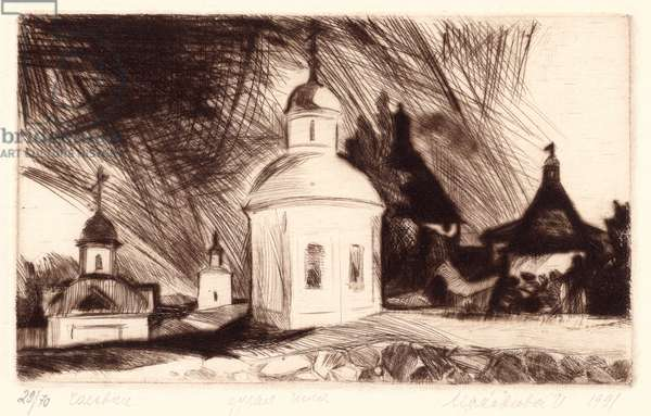 The Bell-tower in Solovki, 1991 (drypoint)