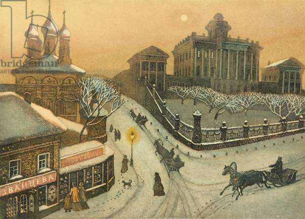 Pashkov's House, 2009 (colour etching on paper)