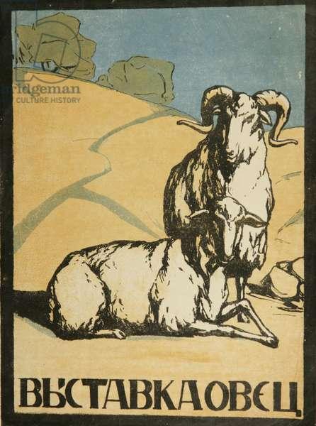 Sheep Exhibition, 1930s (colour litho)