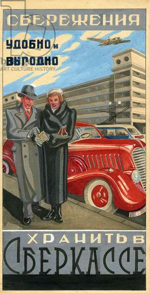 'It is Convenient and Efficient to Keep Your Savings in the Sberbank', 1937 (gouache on paper)