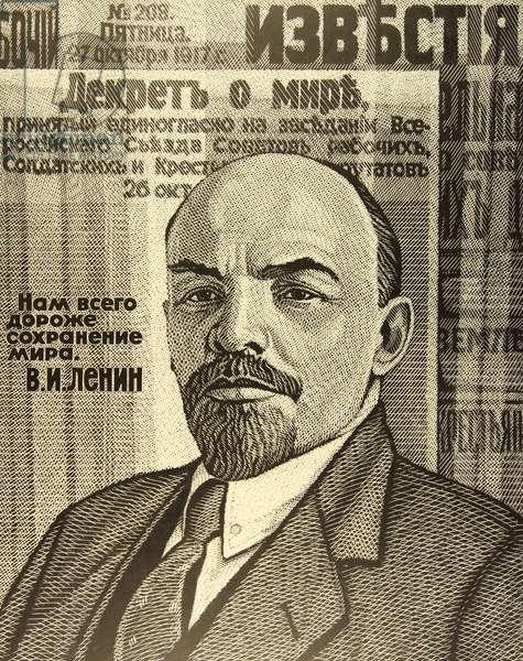Vladimir Ilyich Lenin, the Decree On Peace, 1984 (linocut)