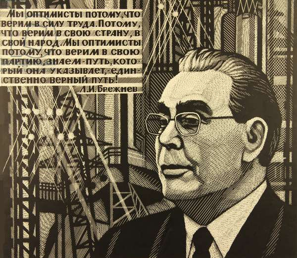 """""""We are Optimists because we believe in the Force of Labour. We believe in Our Country, in our party, because it shows us the only true path."""" Leonid Brezhnev, 1981 (linocut)"""