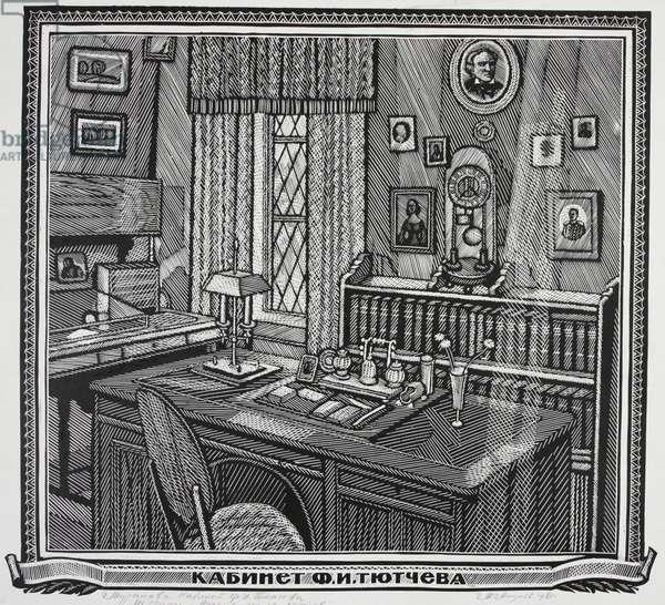 The Desk of the Poet Tyutchev, 1981 (linocut)