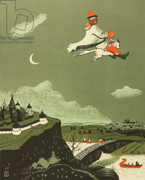 The Little Hump-Backed Horse, 1959 (colour litho)