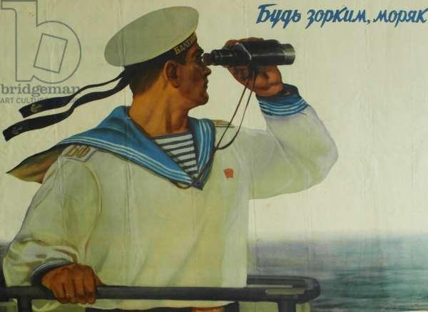 Sailor, Be Sharp-Sighted!, 1952 (colour litho)