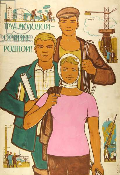 Young Labour - to the Motherland!, 1960s (gouache on paper)