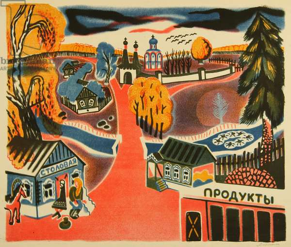 Town of Ferapontova, The Red Road, 1977 (colour litho)