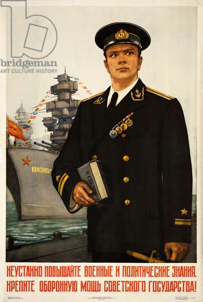 Tirelessly Improve Your Military and Political Knowledge, and Strengten our Defensive Potential!, 1952 (colour litho)