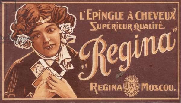 Hairpin 'Regina', Moscow, 1900s (colour litho)
