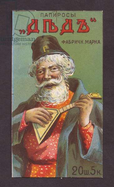"""Papyrosy (Russian Cigarettes) """"Uncle"""", Trade Mark, 20 for 5 kopecks, 1900s (colour litho)"""