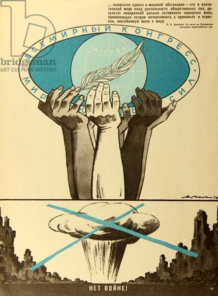 No to War, 1973 (colour litho)