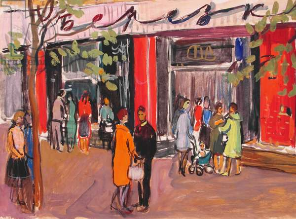 Moscow Scene, 1960s (tempera on paper)